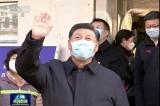 Ông Tập Cận Bình lần đầu tiên đeo khẩu trang thị sát tình hình dịch bệnh