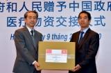 Việt Nam tặng Trung Quốc trang thiết bị, vật tư y tế chống virus corona