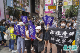 Luật An ninh ở HK: Thành Long ủng hộ, nữ diễn viên Nhật phản đối