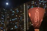 Đài Loan kêu gọi TQ xin lỗi vì thảm sát Thiên An Môn, Bắc Kinh đáp trả 'nực cười'