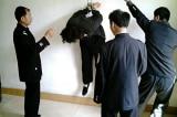 TQ: 10 cách tra tấn vô nhân đạo trong nhà tù nữ tỉnh Giang Tây