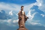 Lý Thái Tổ dùng nhân đức trị quốc