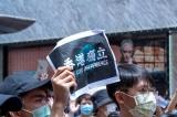 Ông Lương Chấn Anh đe nẹt HSBC thể hiện quan điểm về Luật An ninh