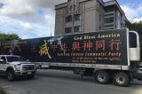 """Khảo sát Pew: Sự bất mãn của người Mỹ với Trung Quốc lên mức """"cao lịch sử"""""""