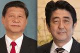 Nhật Bản gia tăng lập trường cứng rắn với Trung Quốc vì Luật An ninh
